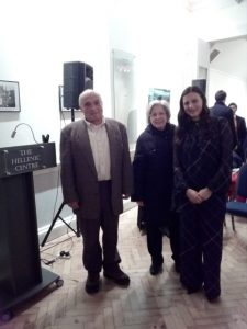 Mrs. Edmee Leventis with Dr. George Skouras (left) and Dr. Theodora Skouras to the right